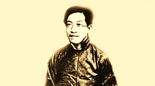 Caption: Zhang Taiyan