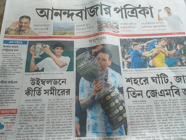 Caption: A Bengali newspaper in Kolkata is excited about Sameer Banerjee's Wimbledon victory., Credit: Sandip Roy