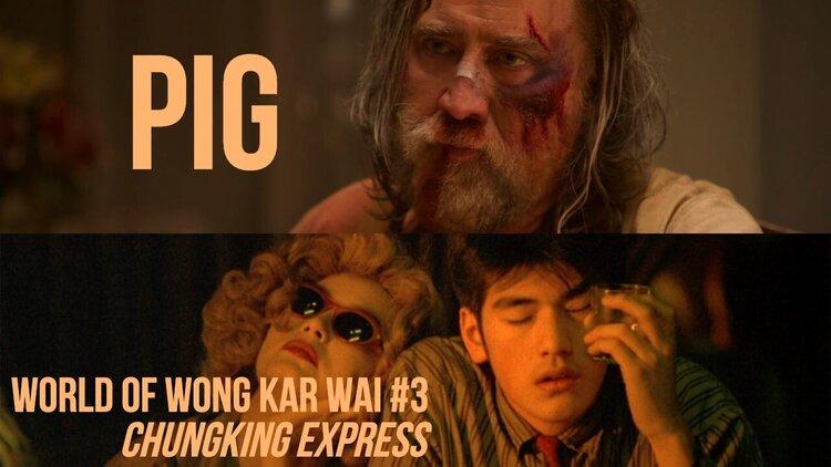 Caption: 'Pig,' Wong Kar Wai's 'Chungking Express'