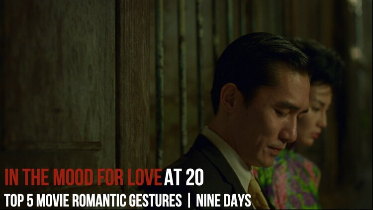 Caption: Wong Kar Wai's 'In the Mood for Love' (20th Anniversary)