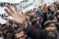 Feb2006romarallyagainstdiscriminationinbulgaria_small