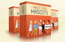 Motion Mascots