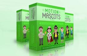 Motion Mascots v2