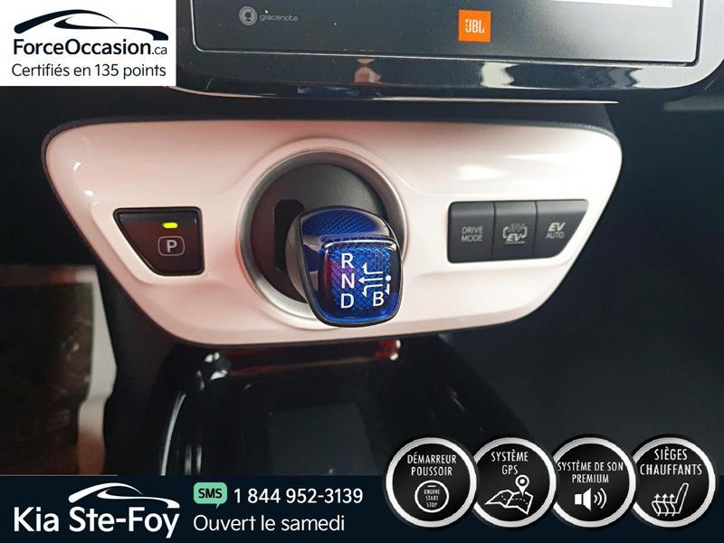 toyota Prius Prime 2017 - 27