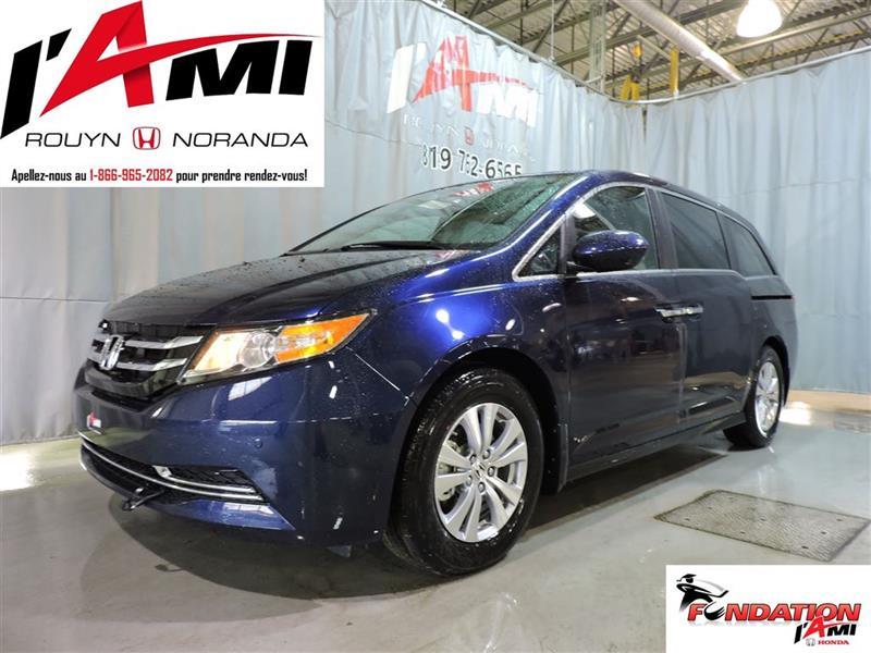 Honda Odyssey 2017 EX-L RES #(17148)