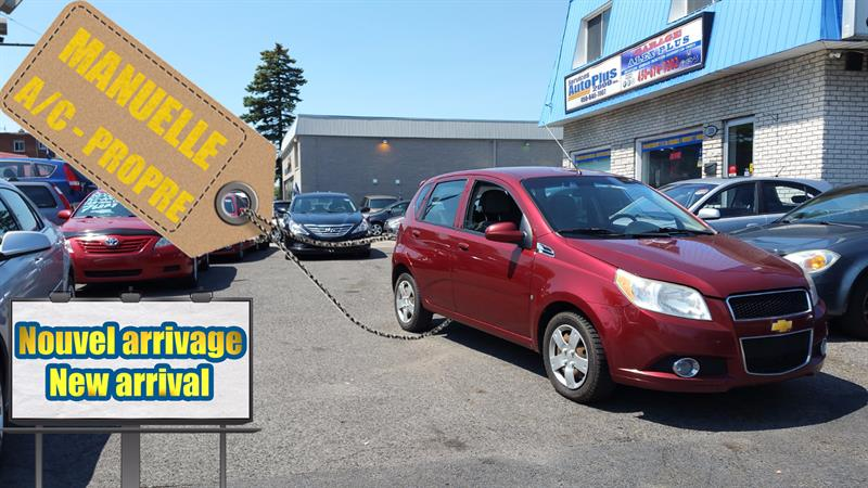 Chevrolet Aveo 2009 MANUELLE - A/C - PROPRE #CHEVAVE09-BURGUNDY