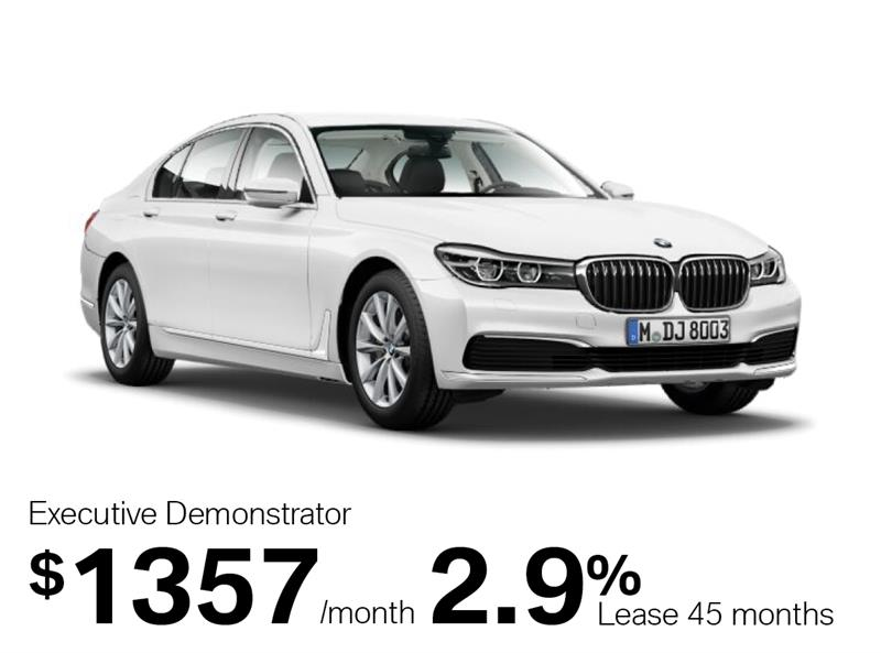 2018 BMW 7 Series 750Li xDrive Sedan #J0755
