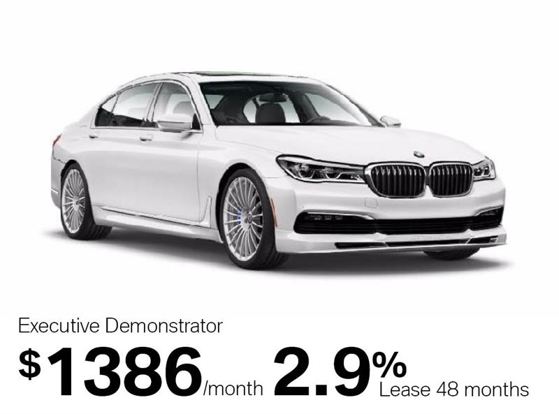 2018 BMW 7 Series 750Li xDrive Sedan #J0755
