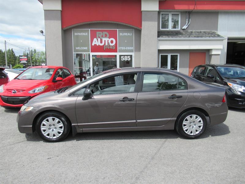 Honda Civic 2009 #9863