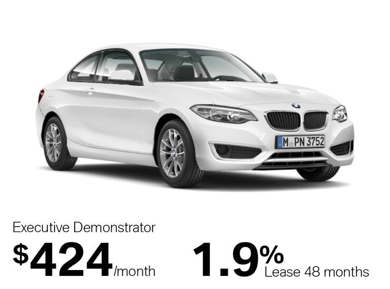 2018 BMW 2 Series 230i xDrive Coupe #J0660