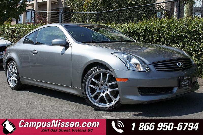 2007 Infiniti G35 Coupe w/ Leather #17-Qx5040B