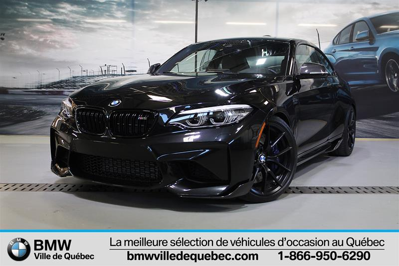 BMW M2 2018 Coupe #U4856