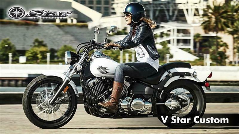 Yamaha V-Star 650 2018