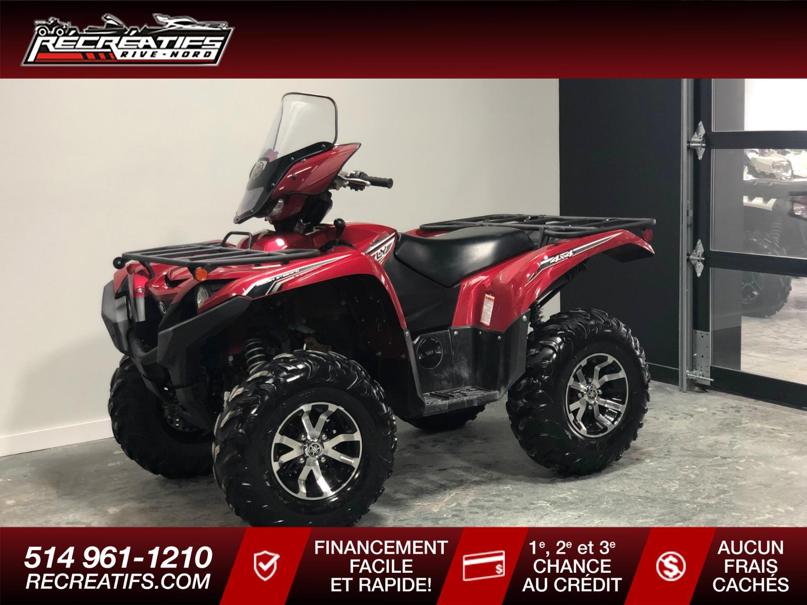Yamaha Grizzly 700 2017