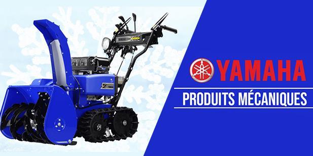 Yamaha YT624 2020