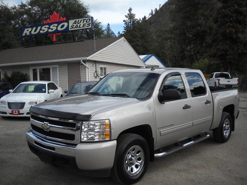 2009 Chevrolet Silverado 1500 4X4....SOLD.... #3433