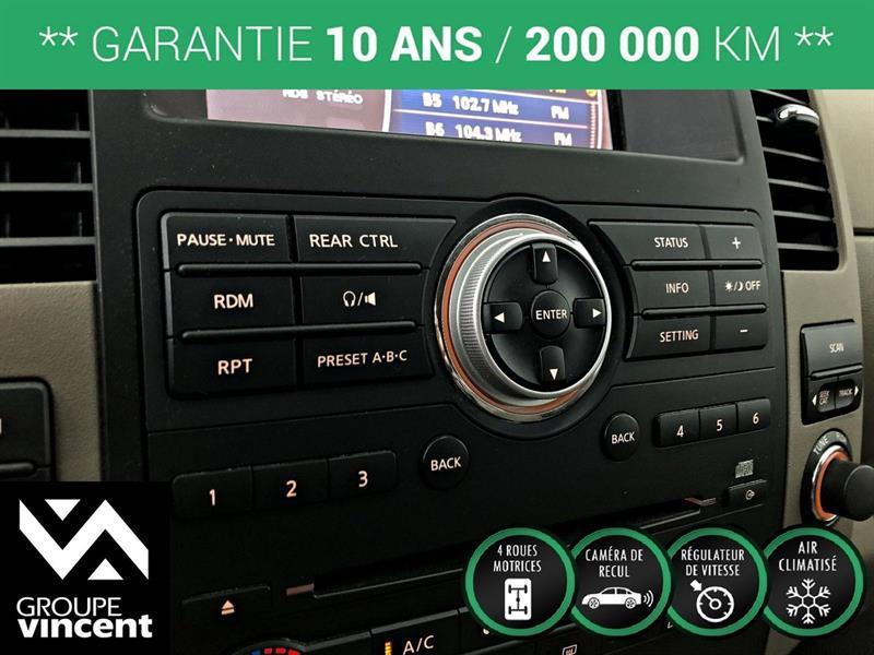 Nissan Pathfinder 17