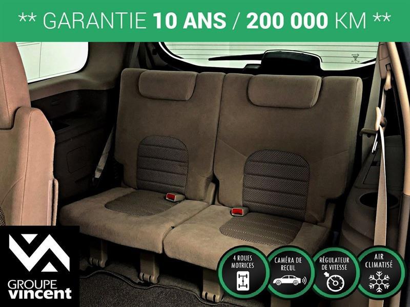 Nissan Pathfinder 26