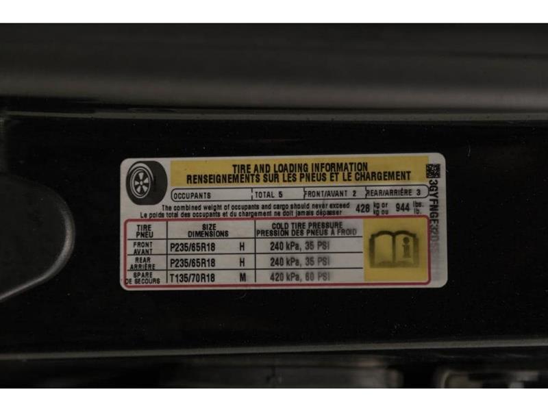 Cadillac SRX 16