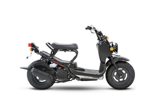 Honda NPS50 2020