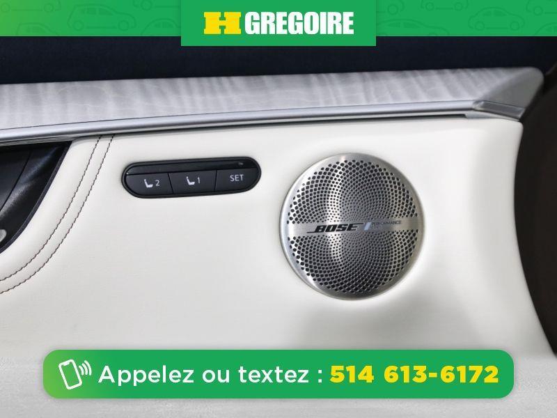 Infiniti QX50 17