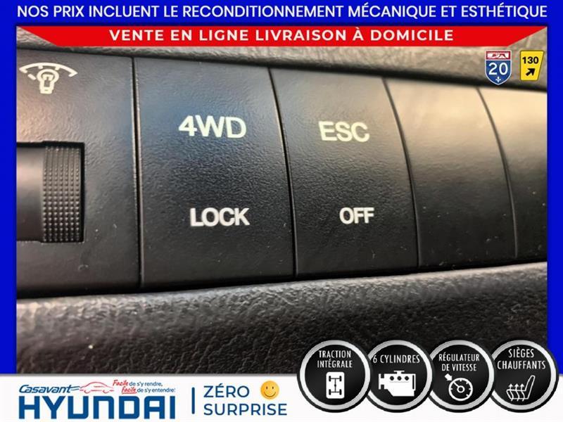 Hyundai Tucson 18