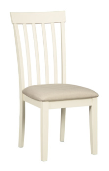 Ashley Dining UPH Side Chair (2/CN)