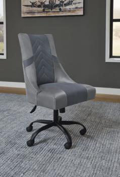 Ashley Swivel Gaming Chair/Barolli