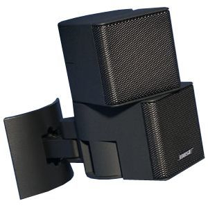 UB-20 Speaker Mount Bracket