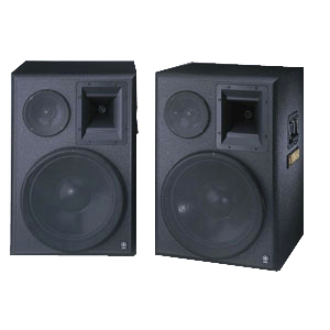Performance NS-AM200 Speaker System