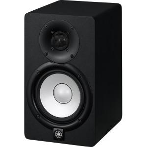 Yamaha Powered Studio Monitor