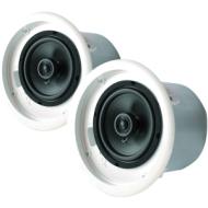 NEXUS Contractor SP5NXCTUL Speaker