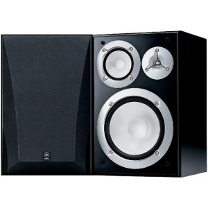 NS-6490 Speaker