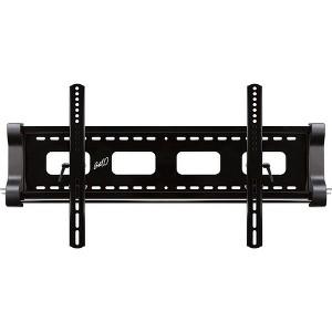 8325DB TV Wall Mounting Kit