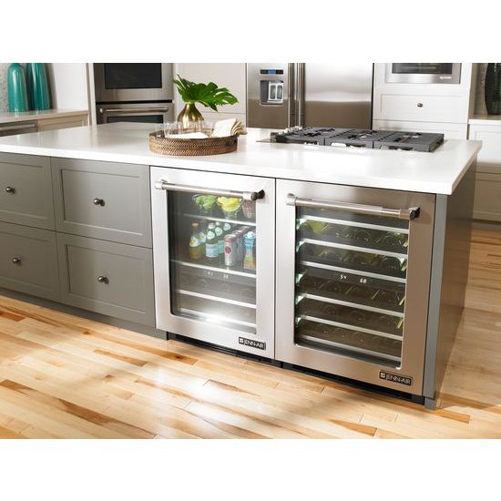 "Model: JS48PPDUDE | Jenn-Air 48"" Built-In Side-by-Side Refrigerator with Water Dispenser"