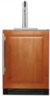 24 Inch Single-Tap Beverage Dispenser