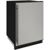 24-in. 1000 Series Freezer- Stainless Steel