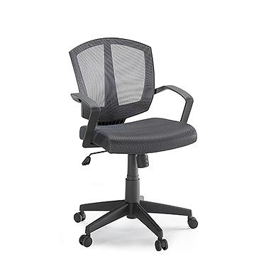 Sauder Mesh Task Chair