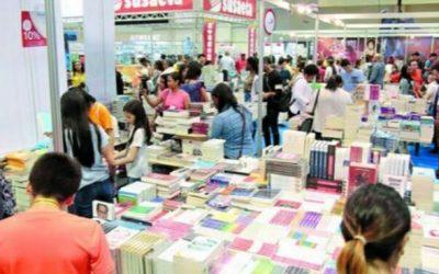 ¿Planea asistir a la Feria Internacional del Libro de Panamá 2019?