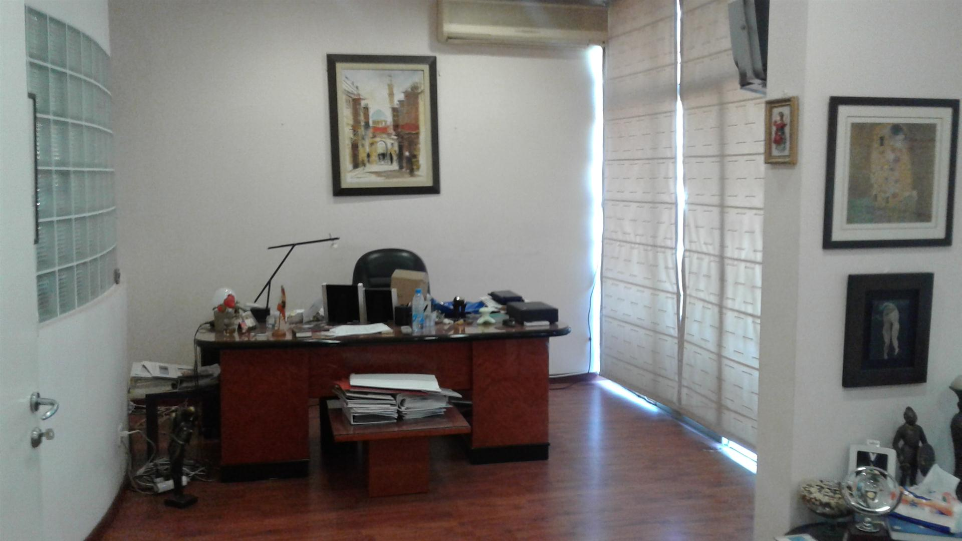 Open Space Office For Sale In Bsalim Main Road