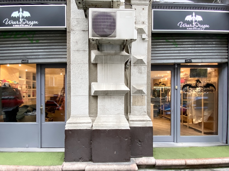Retail For Sale in Budapest VI. District