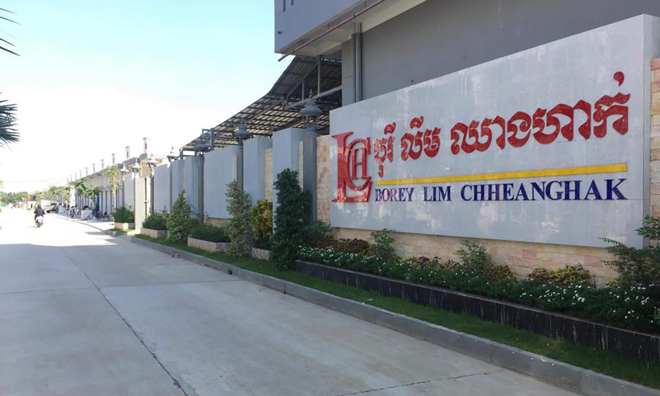 Borey Lim Chheanghak Odem 2