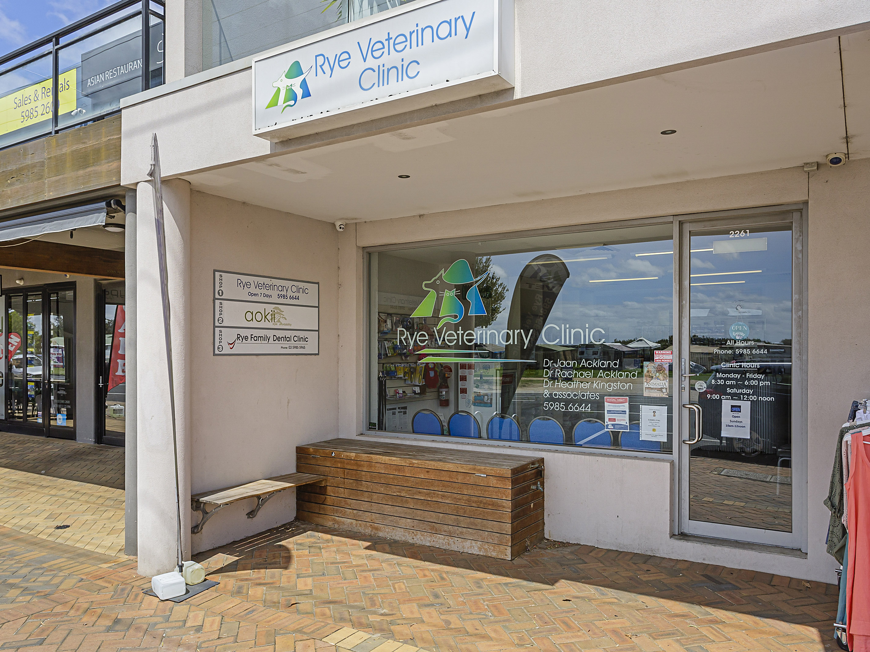 Renewed 5 Year Lease  – Rare Bayside Vet Investment