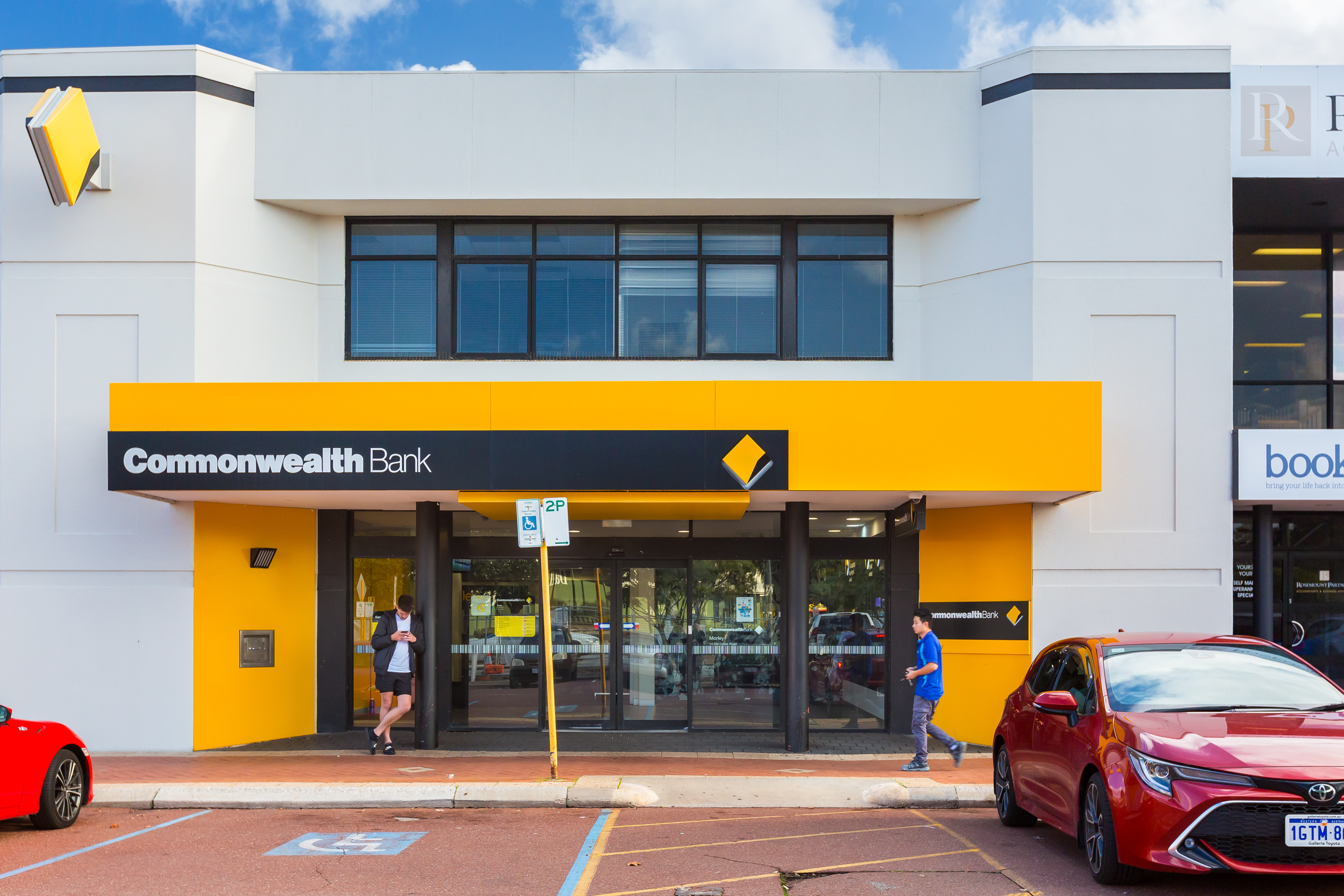Flagship Commonwealth Bank Investment Gateway Entrance to Galleria Shopping Centre