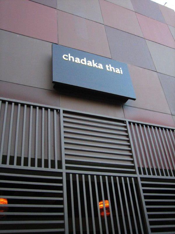 chadaka sign 2.jpg