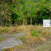 - Commercial Lot near Ojochal with Highway Frontage and Developable Space