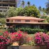 Costa Rica Guanacaste Playa Flamingo - Casa Liliana