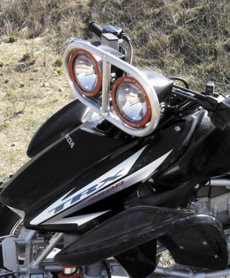 Baja Designs Fuego Light ATV Mount Bracket
