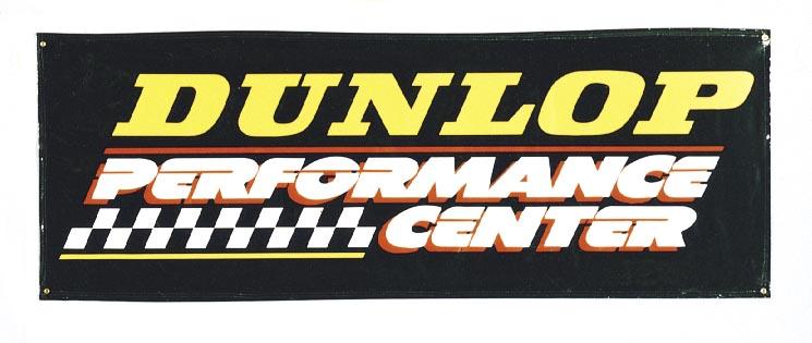 Dunlop Logo Center Banner