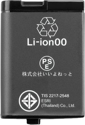 GARMIN Battery Pack